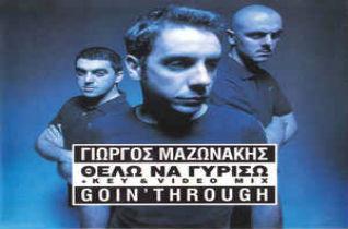 Γιώργος Μαζωνάκης – Goin' Through – Θέλω να Γυρίσω
